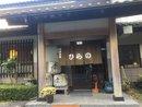 (有)日本料理ひらの