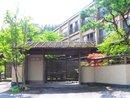 〜自然と庭園を愉しむ高台の宿〜ひきあげ湯波KAISEKI  日光 星の宿